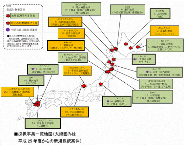 20131216meti-chinetsu20.png.PNG